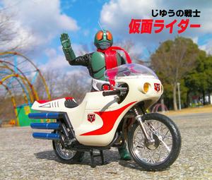 Masked_Rider_Toy.jpg